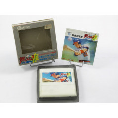 MOERO!! PRO YAKYUU 88: KETTEI BAN FAMICOM NTSC-JPN OCCASION