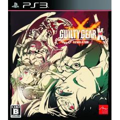 GUILTY GEAR XRD: REVELATOR PS3 JAP NEW