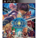 STAR OCEAN 5 INTEGRITY AND FAITHLESSNESS PS3 JAP NEW