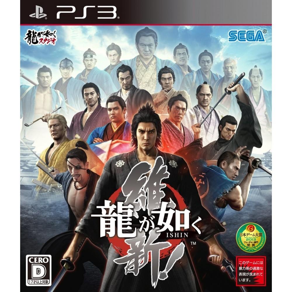 YAKUZA-RYU GA GOTOKU ISHIN PS3 JAP NEW