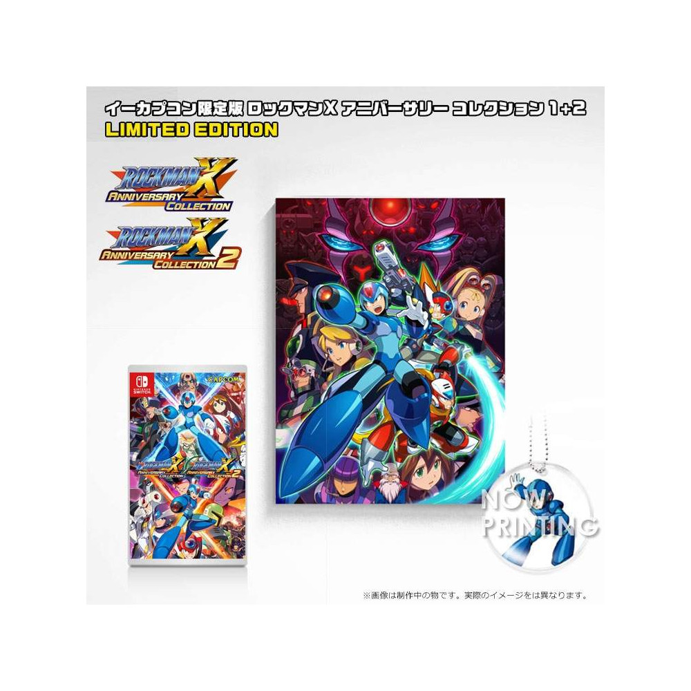 ROCKMAN X ANNIVERSARY COLLECTION 1+2 E-CAPCOM CANVAS ART LIMITED EDITION WITCH JPN NEW