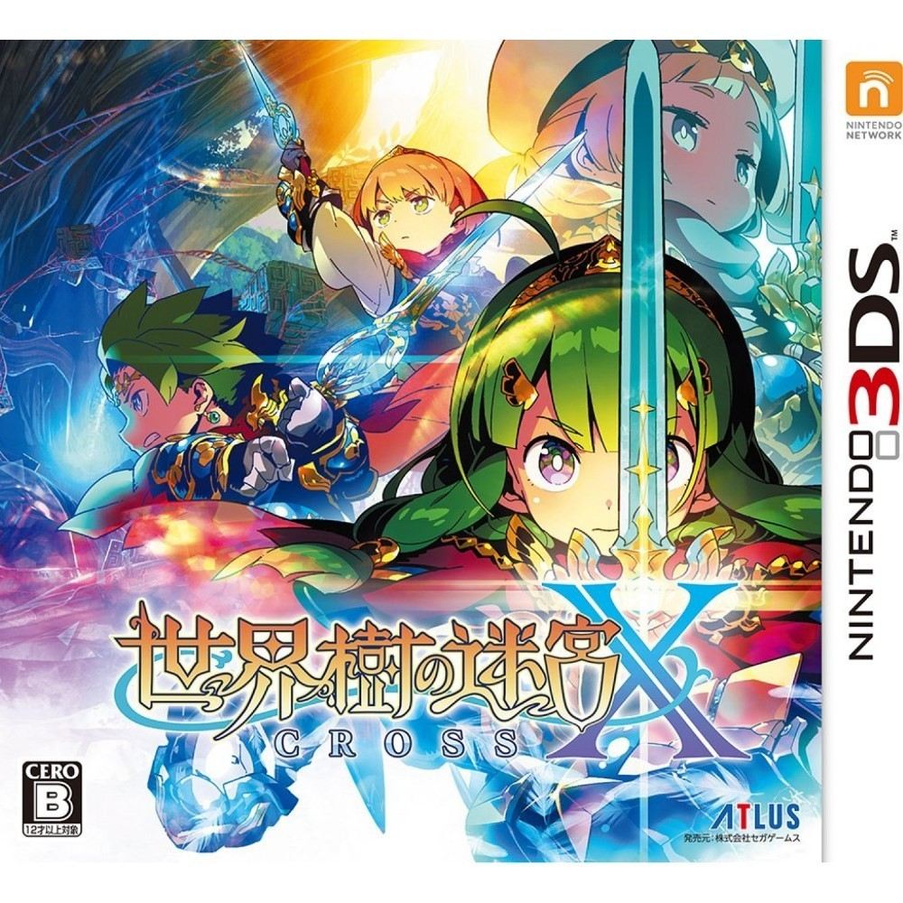 SEKAIJU NO MEIKYUU X 3DS JAP NEW