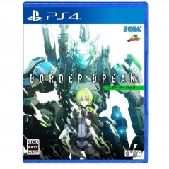 BORDER BREAK (STARTER PACK) PS4 JPN NEW