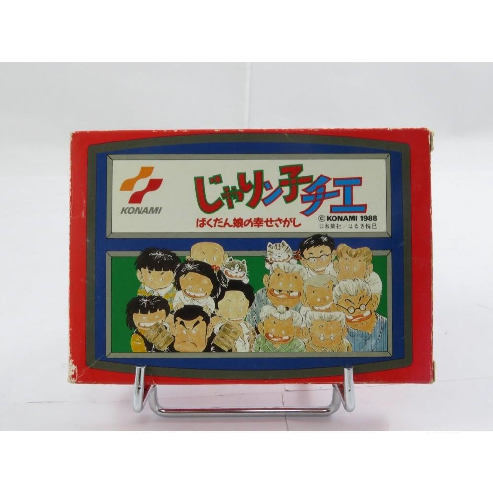 JARINKO CHIE FAMICOM NTSC-JPN OCCASION (ETAT B)