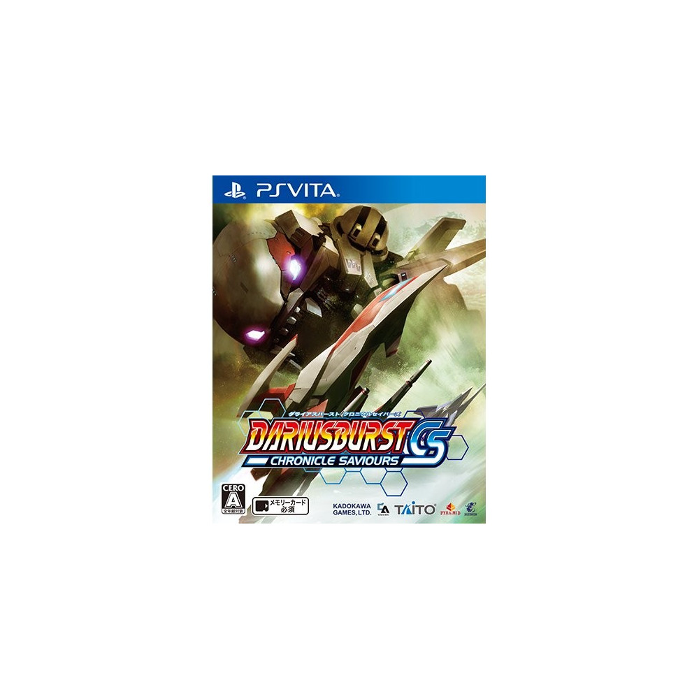 DARIUSBURST CHRONICLE SAVIOURS PSVITA JPN OCCASION