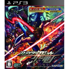 STRIDER HIRYU PS3 JPN OCCASION