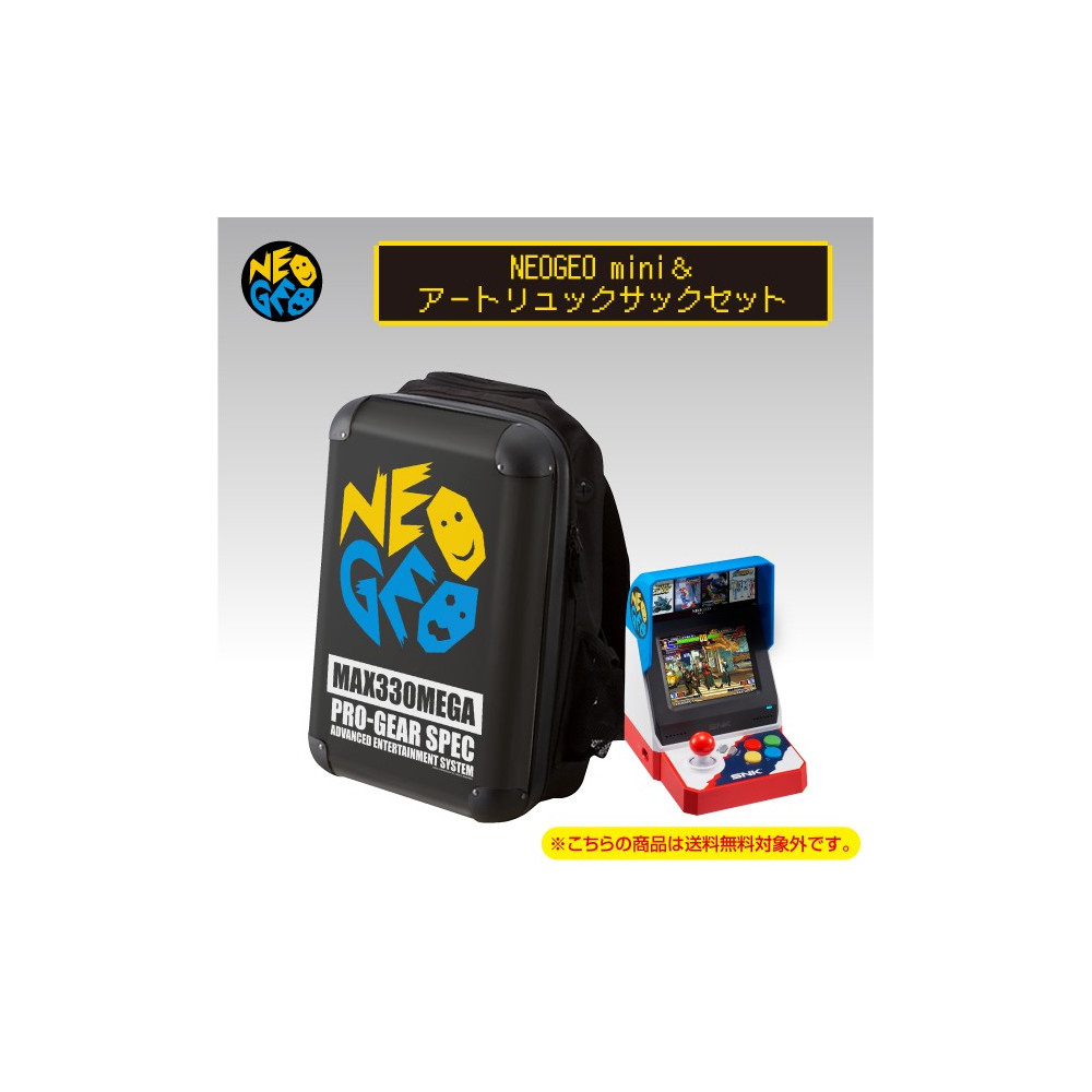 Console SNK NEOGEO Mini & Art Luke Sac Set (2nd round of preorder, shipment at end of august)