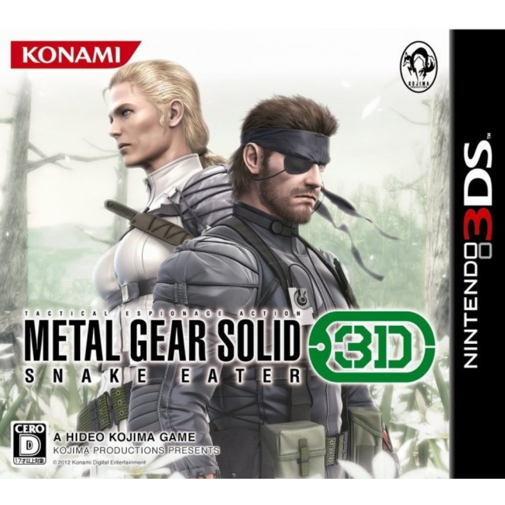 METAL GEAR SOLID SNAKE EATER 3D 3DS NTSC-JPN OCCASION