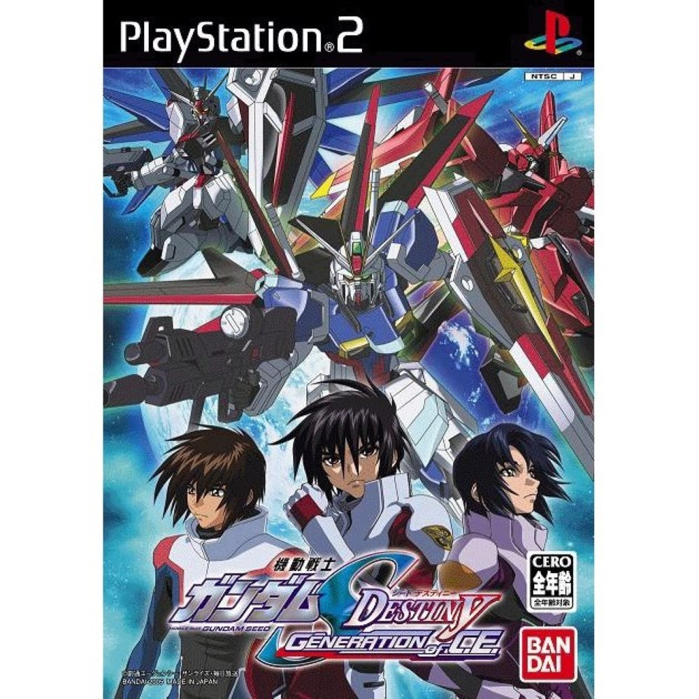 MOBILE SUIT GUNDAM SEED DESTINY GENERATION OF C.E. PS2 NTSC-JPN OCCASION