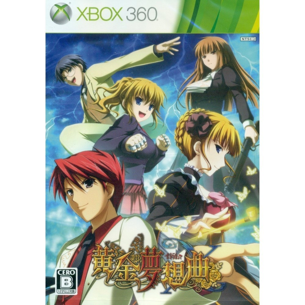 OUGON MUSOU KYOKU X (REGION LOCK) XBOX 360 NTSC-JPN OCCASION (ETAT B)
