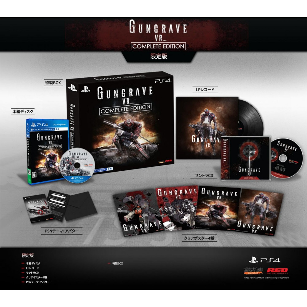 GUNGRAVE VR COMPLETE EDITION [LIMITED EDITION] PS4 VR JPN NEW