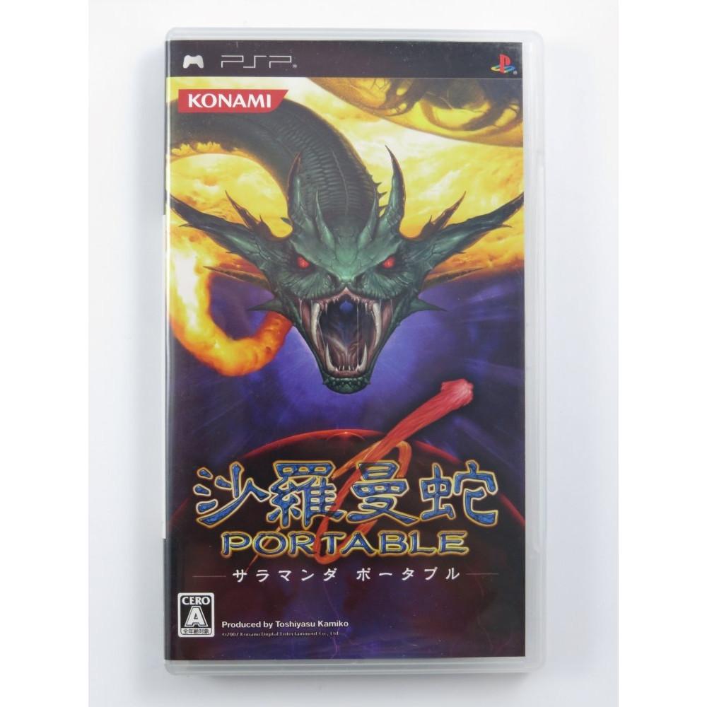SALAMANDER PORTABLE PSP NTSC-JPN OCCASION
