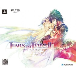 TEARS TO TIARA II: HAOU NO MATSUEI FIRST-PRINT LIMITED EDITION PS3 JPN NEW