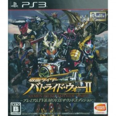 KAMEN RIDER BATTRIDE WAR 2TV SOUND EDITION PS3 JPN OCCASION