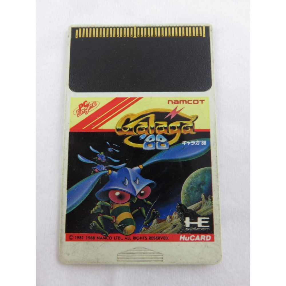 GALAGA 88 NEC HUCARD NTSC-JPN LOOSE