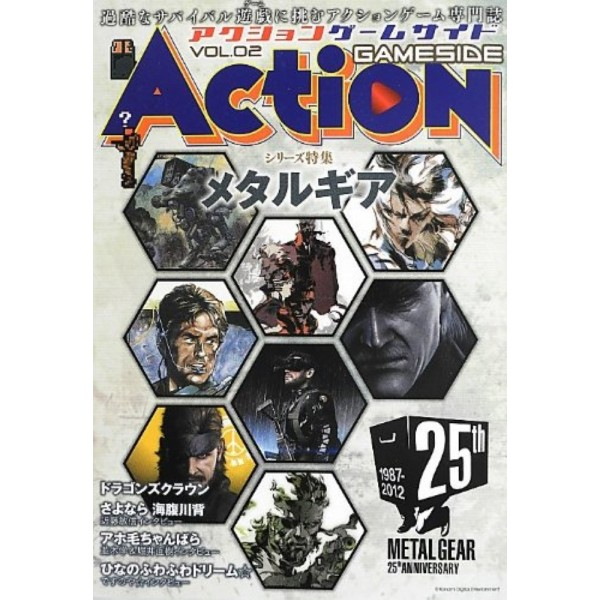ACTION GAMESIDE VOL.02 JPN NEW