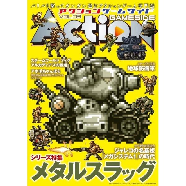 ACTION GAMESIDE VOL.03 JPN NEW