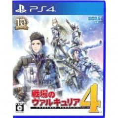 SENJOU NO VALKYRIA 4 PS4 JAP OCCASION