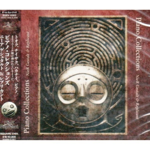 OST NIER GESTALT & REPLICANT PIANO COLLECTIONS JPN NEW