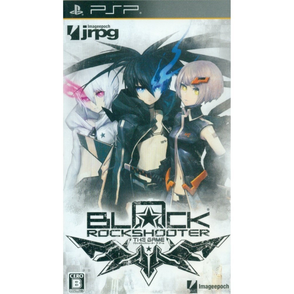 BLACK ROCK SHOOTER: THE GAME (EDITION SIMPLE) PSP JPN OCCASION