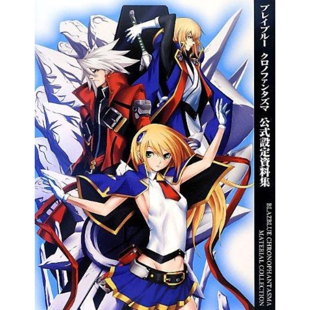 ARTBOOK BLAZBLUE CHRONOPHANTASMA MATERIAL COLLECTION JPN OCCASION