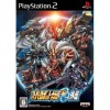 SUPER ROBOT TAISEN OG (ORIGINAL GENERATION) GAIDEN PS2 NTSC-JPN OCCASION