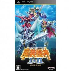 SUPER ROBOT TAISEN OG SAGA MASOU KISHIN I & II PSP JPN OCCASION