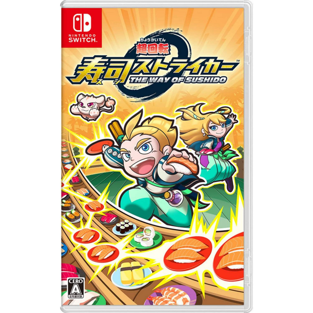 SUSHI STRIKER THE WAY OF SUSHIDO SWITCH JAP OCCASION