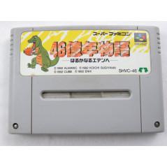 46 OKUNEN MONOGATARI SFC NTSC-JPN LOOSE