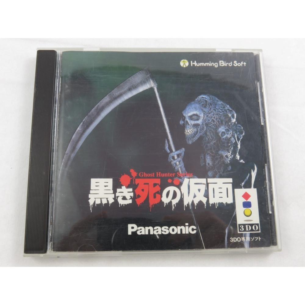 GHOST HUNTER SERIES KUROKI SHI NO KAMEN 3DO NTSC-JPN OCCASION