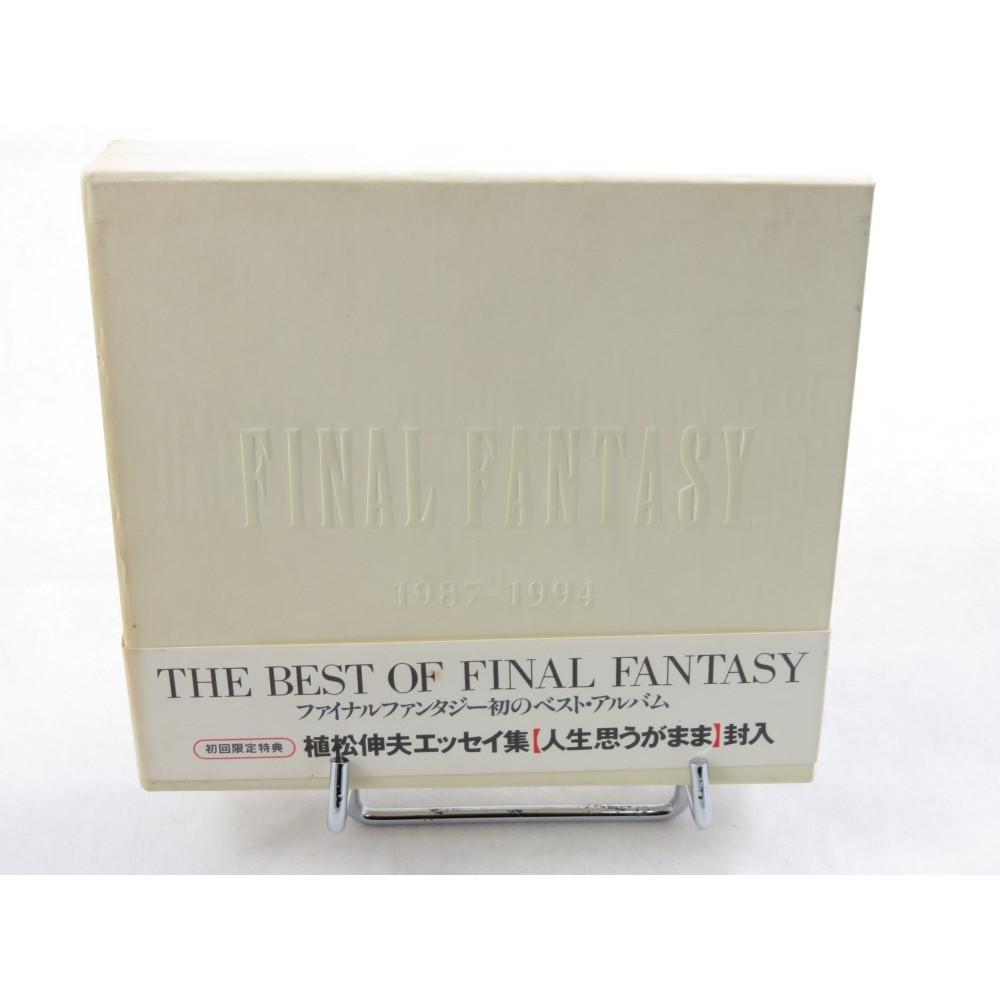 THE BEST OF FINAL FANTASY 1987-1994 SOUNDTRACK JPN OCCASION
