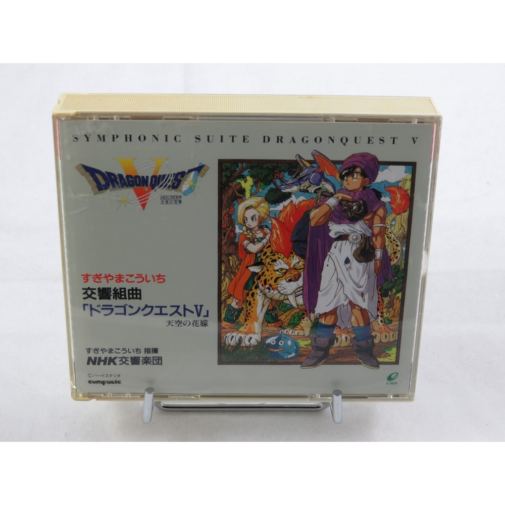DRAGON QUEST V SYMPHONIC SUITE SOUNDTRACK JPN OCCASION