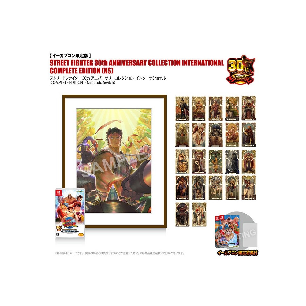 STREET FIGHTER: 30TH ANNIVERSARY COLLECTION INTERNATIONAL COMPLETE EDITION E-capcom Limited SWITCH JPN NEW