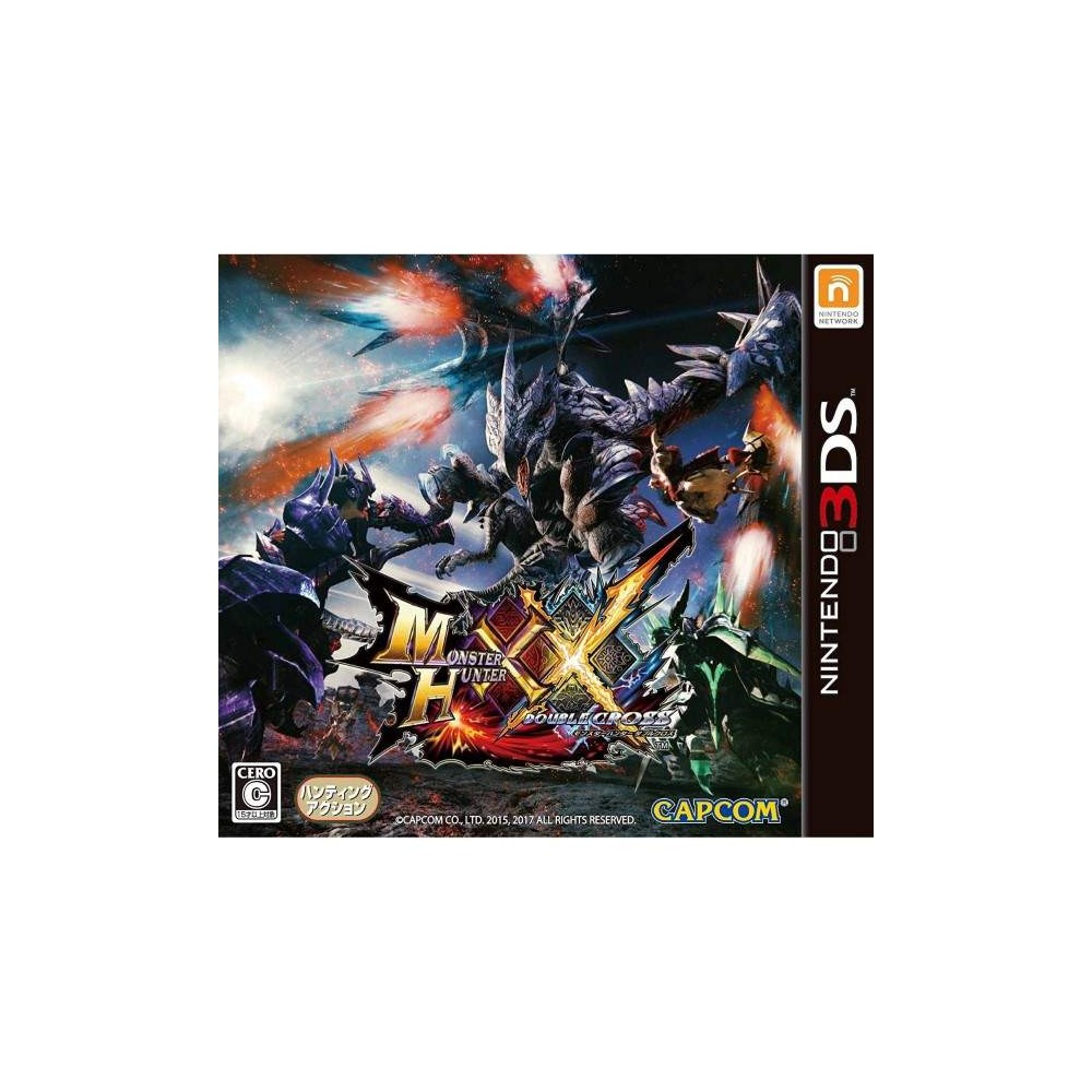 MONSTER HUNTER XX 3DS JPN OCCASION