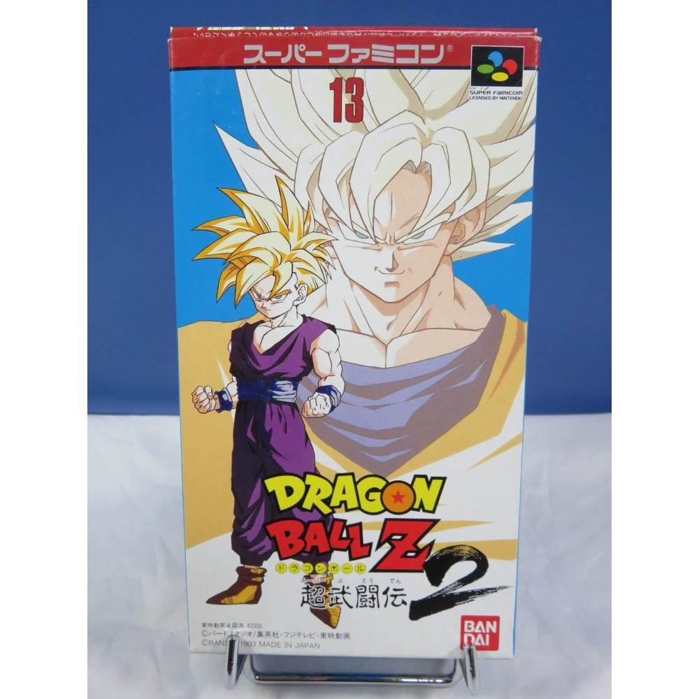 DRAGON BALL Z: SUPER BUTOUDEN 2 (ETAT B) SFC NTSC-JPN OCCASION