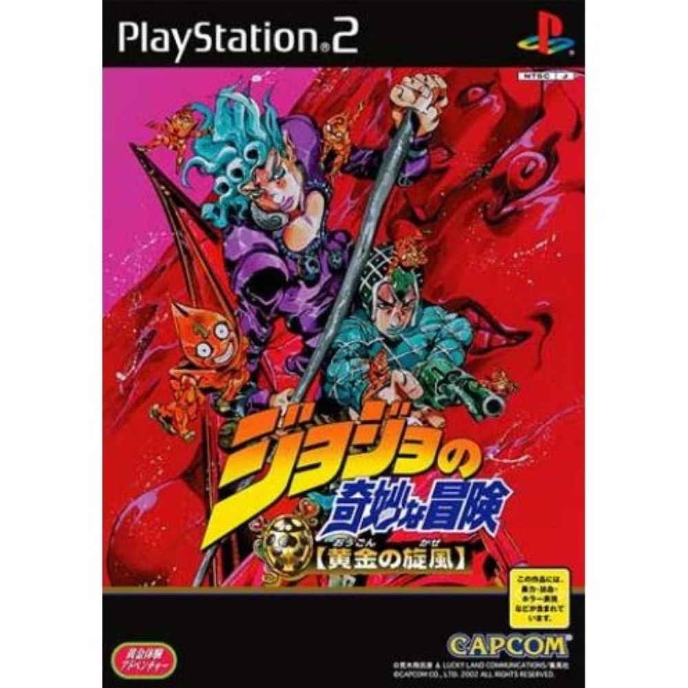 JOJO NO KIMYOUNA BOUKEN OUGON NO KAZE PS2 JAP NEW