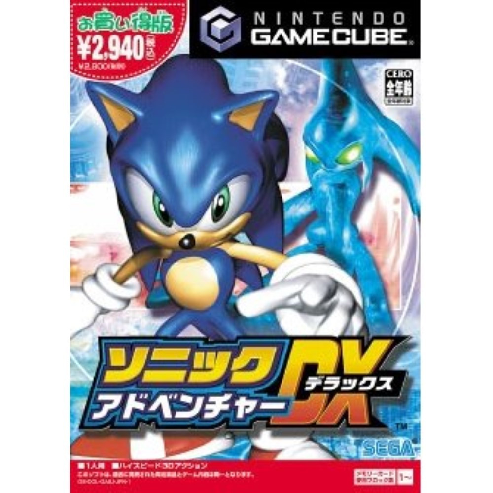 SONIC ADVENTURE DX BEST PRICE GAME CUBE JAP NEW
