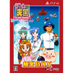 GAME TENGOKU: CRUISIN MIX SPECIAL GOKURAKU BOX LIMITED EDITION PS4 JAP NEW