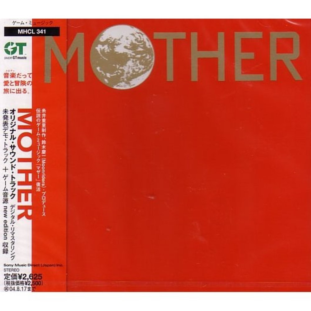 MOTHER SOUNDTRACK JPN OCCASION