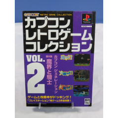 CAPCOM RETRO GAME COLLECTION VOL.2 PS1 NTSC-JPN OCCASION