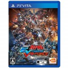 MOBILE SUIT GUNDAM EXTREME VS FORCE PSVITA JAP