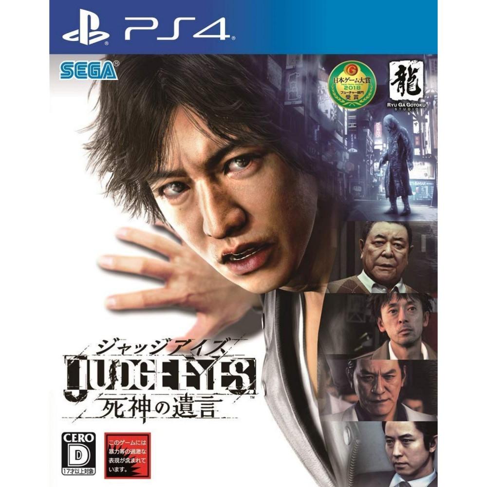 JUDGE EYES: SHINIGAMI NO YUIGON PS4 JAP NEW