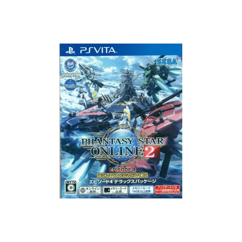 PHANTASY STAR ONLINE 2 EPISODE 4 DELUXE PACKAGE PSVITA JAP
