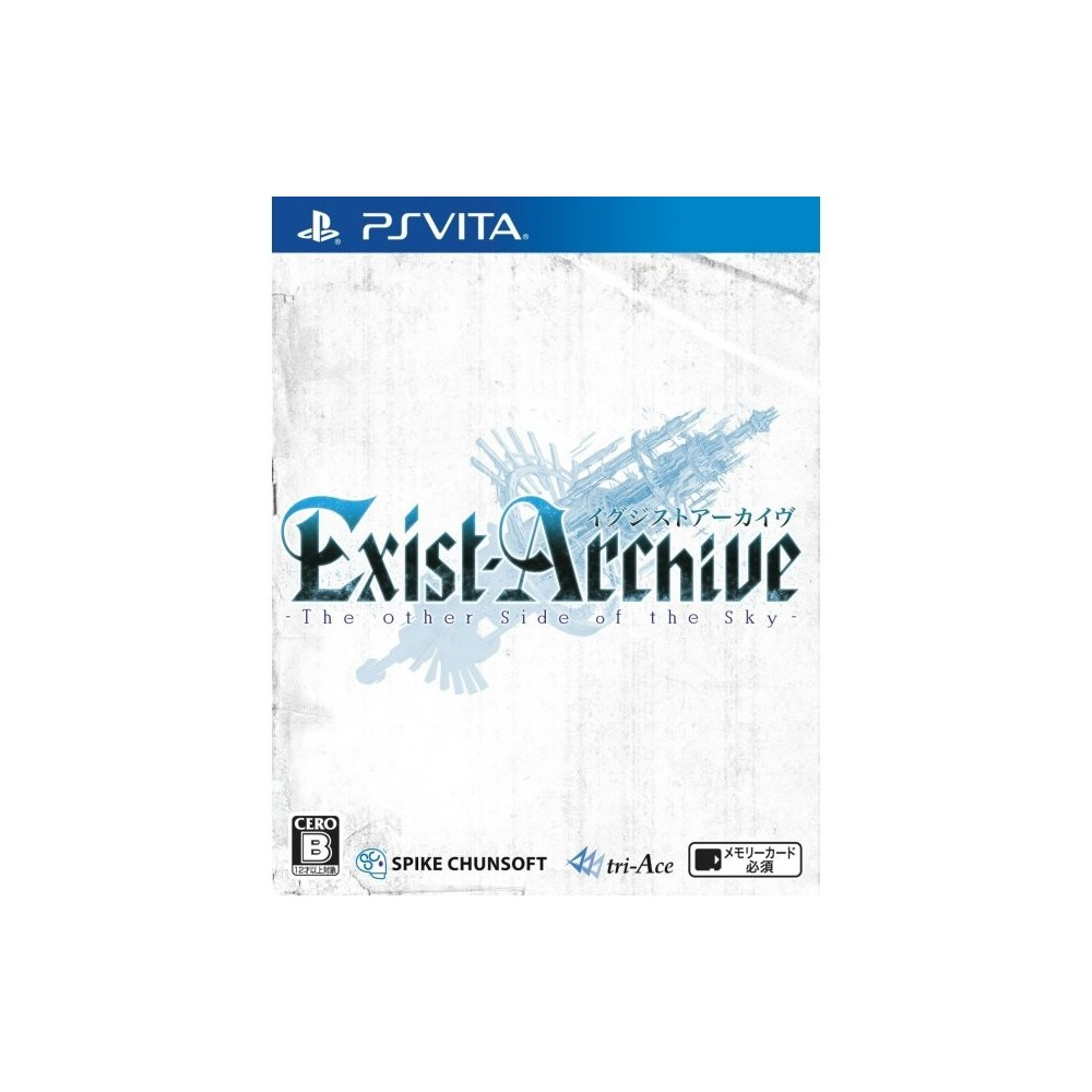EXIST ARCHIVE: THE OTHER SIDE OF THE SKY PSVITA JAP