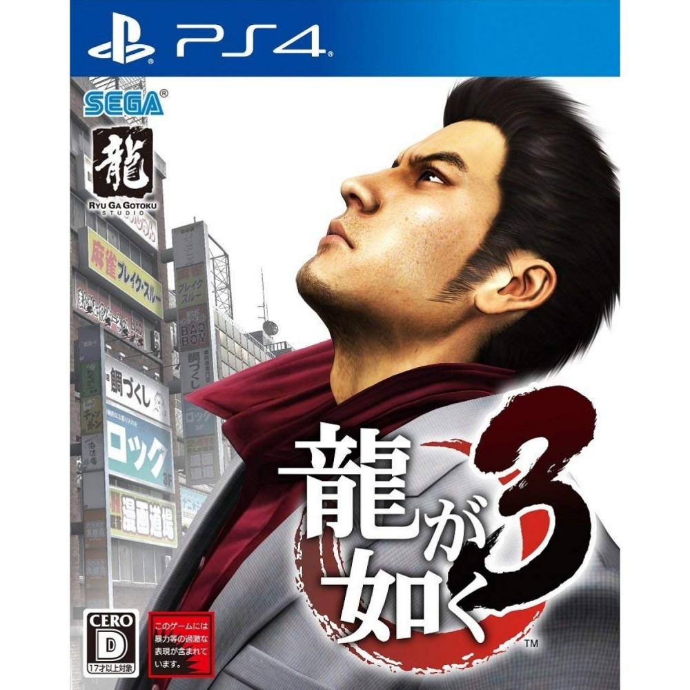 RYU GA GOTOKU 3 REMASTER PS4 JPN OCCASION