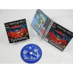 GHOST IN THE SHELL PS1 PAL-FR (MINT)