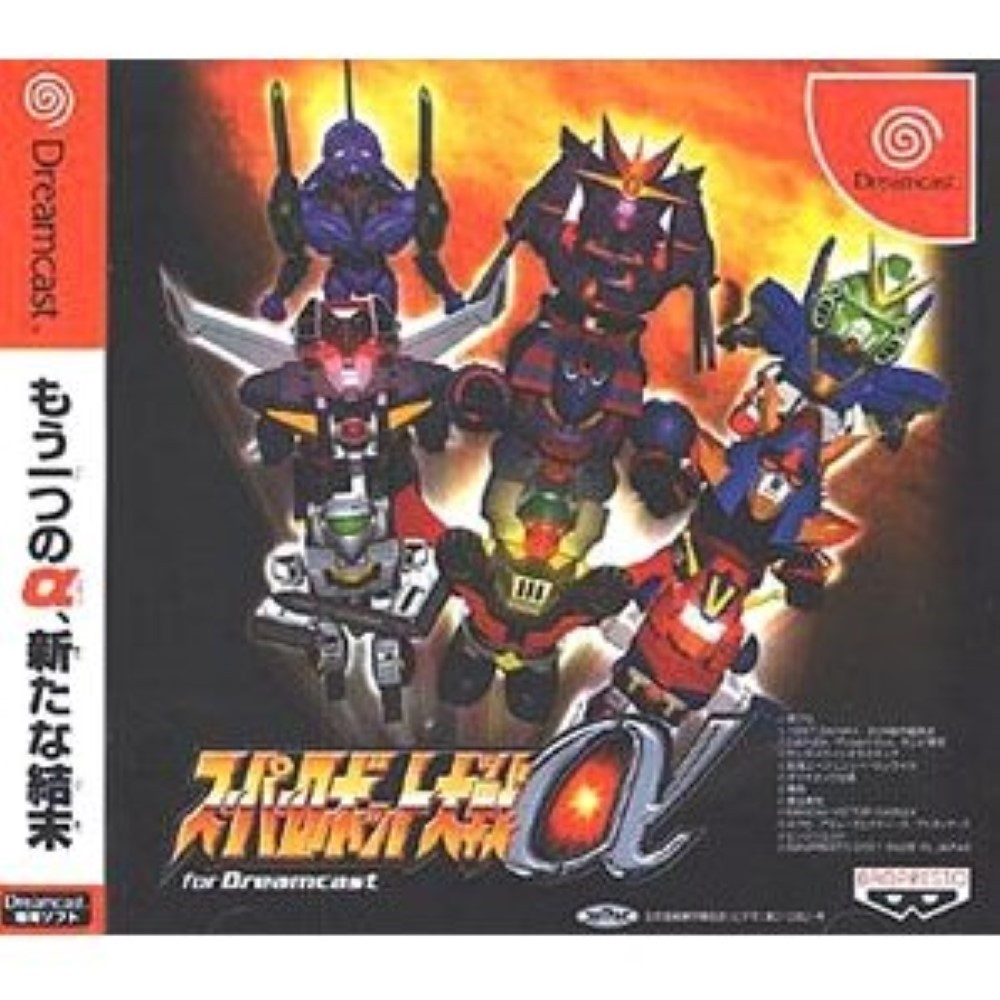 SUPER ROBOT TAISEN ALPHA DREAMCAST NTSC-JPN NEW