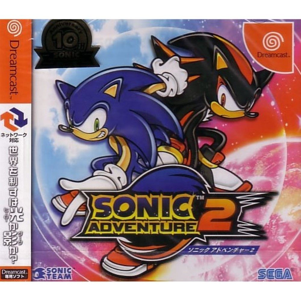 SONIC ADVENTURE 2 DREAMCAST NTSC-JPN NEW