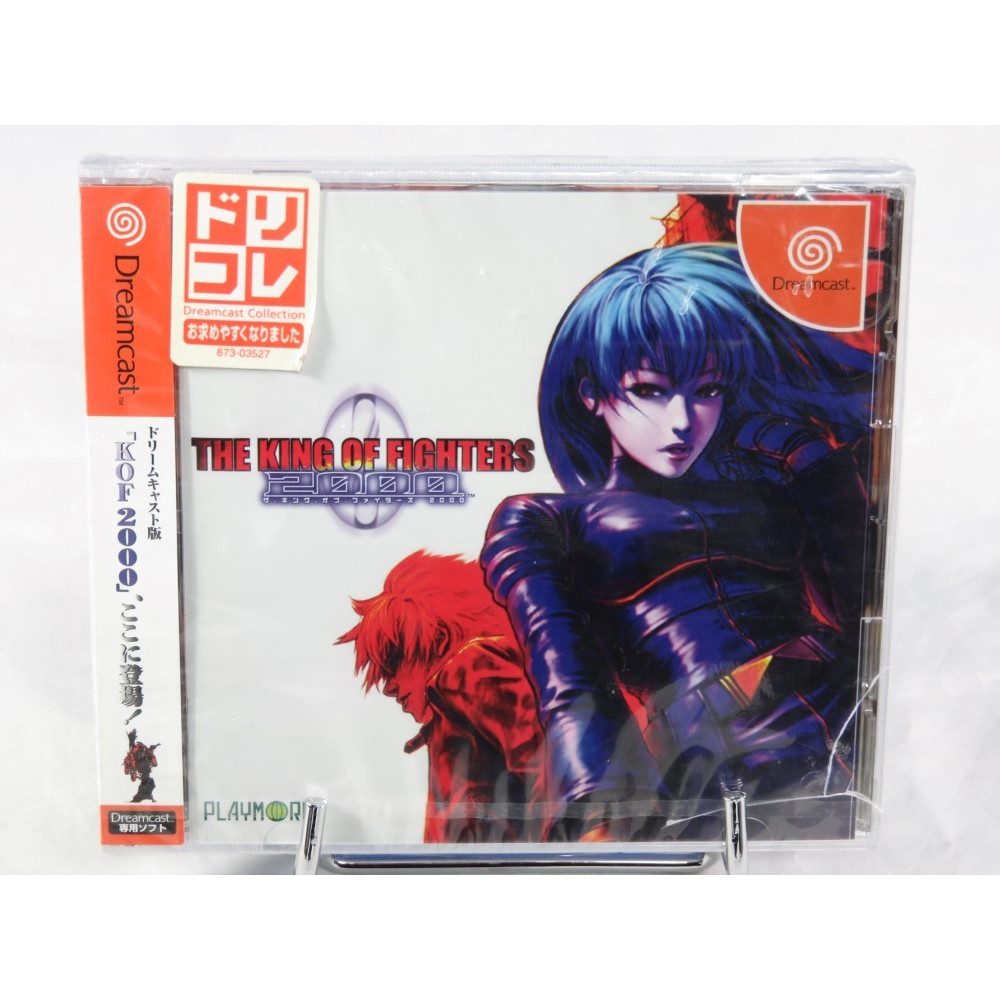 THE KING OF FIGHTERS 2000 DREAMCAST NTSC-JPN NEW