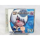 EVOLUTION 2: FAR OFF PROMISE DREAMCAST NTSC-USA OCCASION